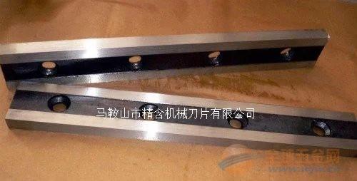 1300x100x25x剪板机刀片