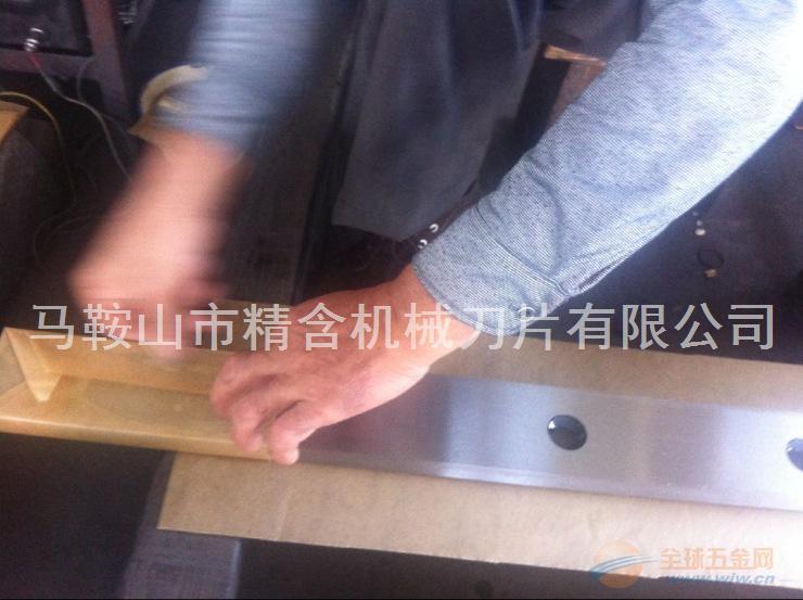 剪切不锈钢剪板机刀片