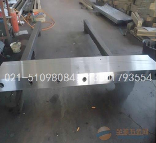 上海不锈钢剪板机刀片价格