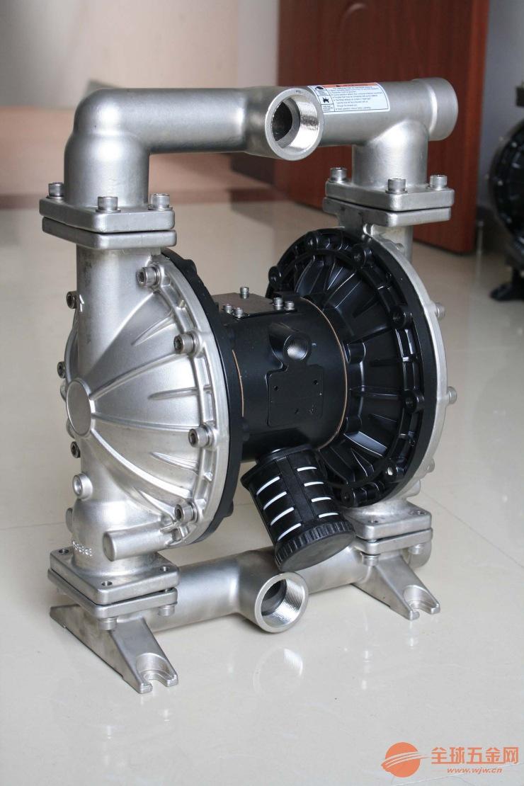 ADP40气动隔膜泵