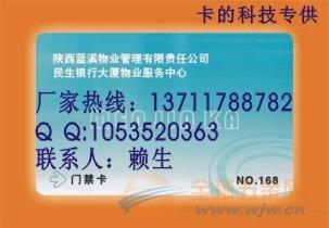 FUID卡是什么卡?厂家生产FUID白卡价格,解决高价卡关键