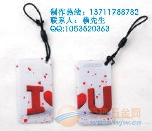 奉化手工滴胶高档会员卡价格,任何形状滴胶卡均可制作