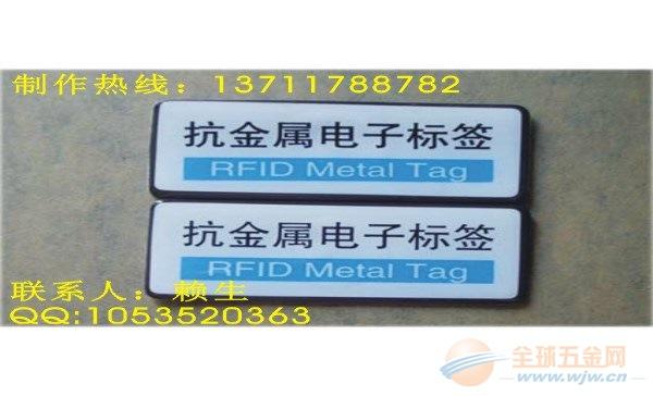 抗金属标签有哪些功能,厂家丝印标签什么价格,能定制吗