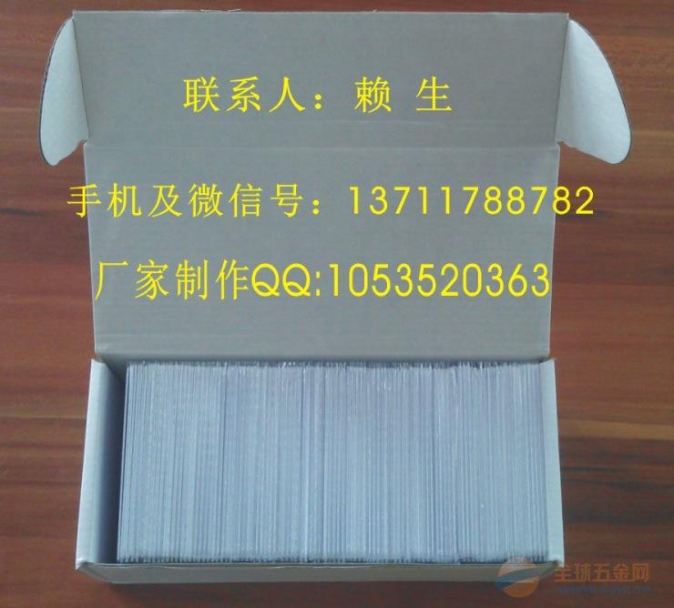 有种FUID卡哪里可以印刷制作,FUID卡出厂电话谁知道