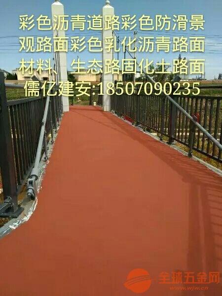 青海果洛彩色路面西宁彩色沥青路面青海彩色防滑路面施工