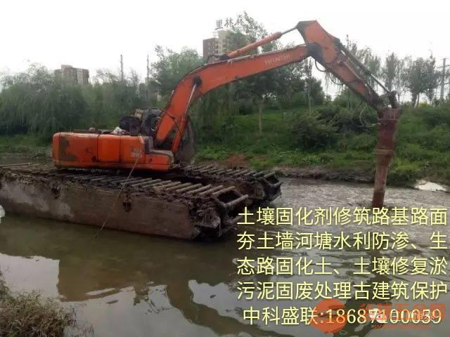 污淤泥重金属污染改性修复剂西安土壤稳定剂陕西道路软基处理