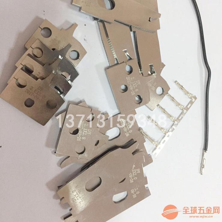 铆压刀片 端子机刀片 铆刀 切刀 OTP端子模刀片 厂家直销 质量保证