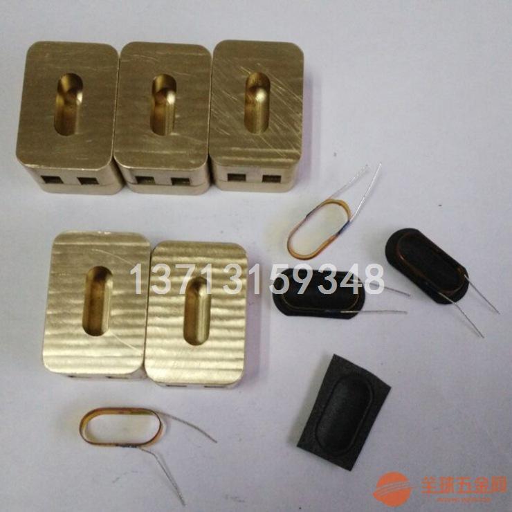 铜件产品CNC电脑锣加工 铜件CNC精密加工 铜铝CNC精雕加工