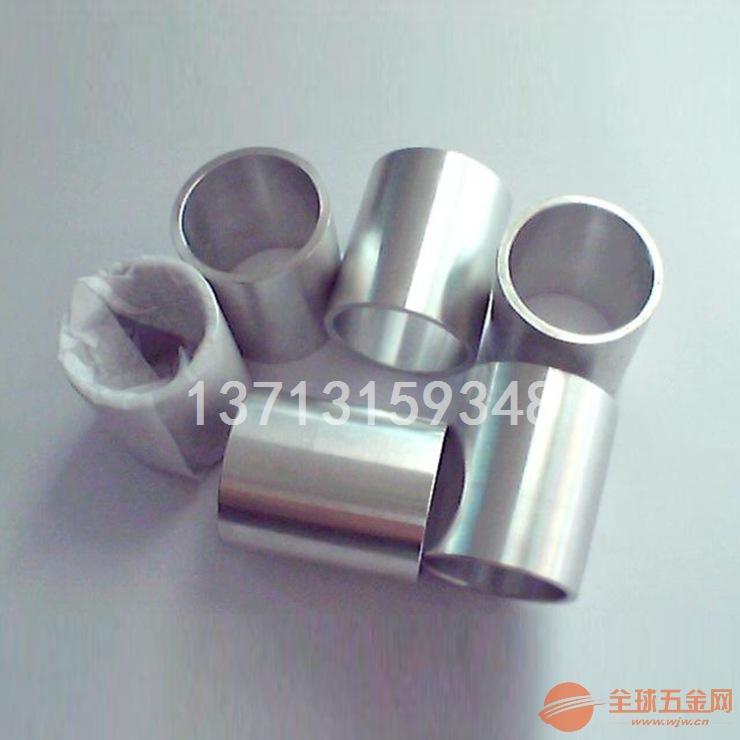 铝音圈治具 铝音规 音圈绕线治具 音圈铝套 技术专业 厂家直销