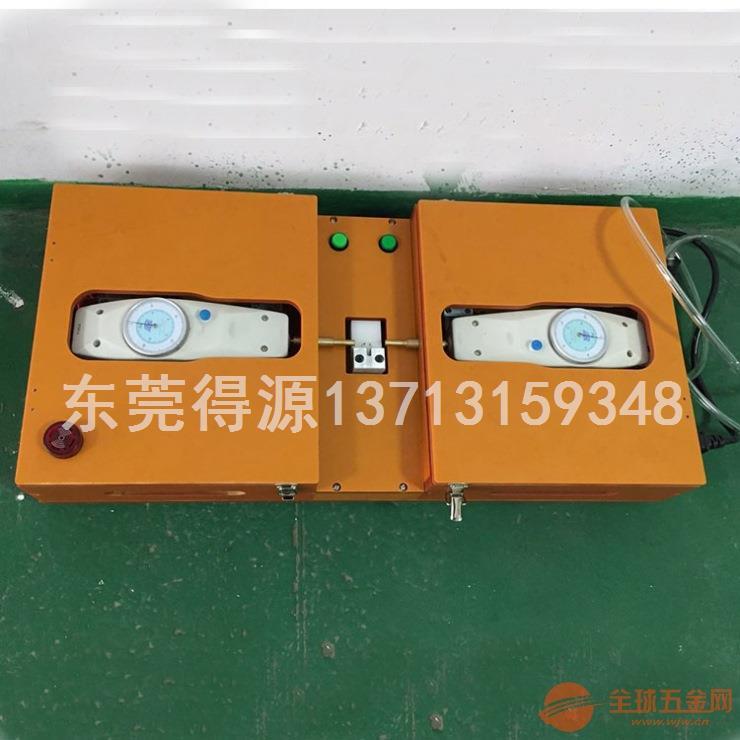 苹果头激光焊接牢固度检测治具