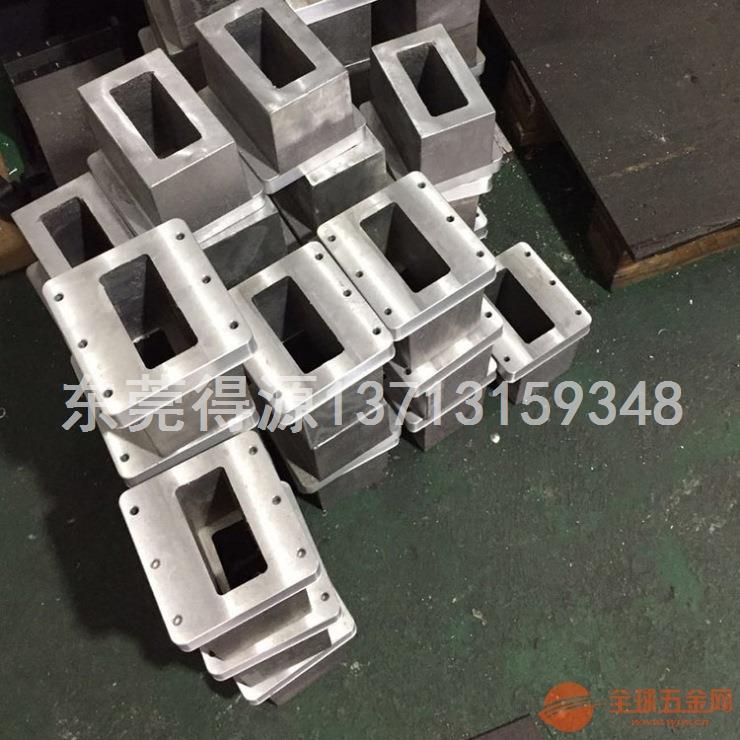 东莞塘厦铝铸件CNC加工厂家