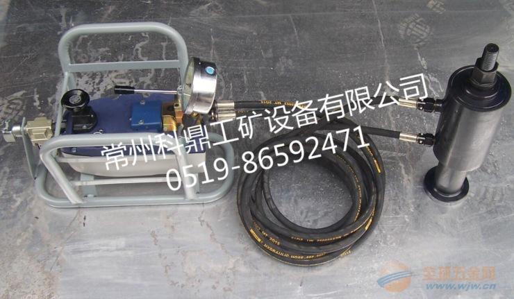 张拉机具、科鼎张拉机具、矿用锚索张拉机具、MS22-300/60,