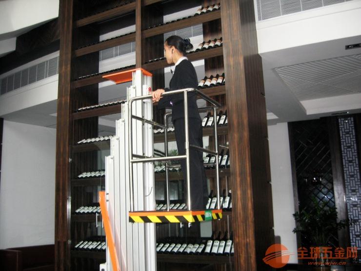 维修路灯单人作业升降平台 电动铝合金升降机