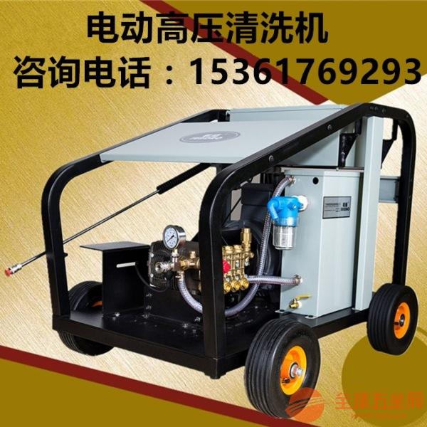 广州供应350bar高压冷水清洗机