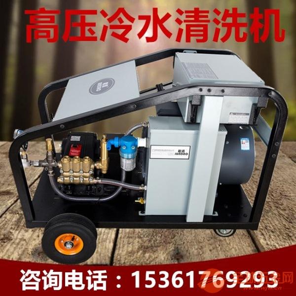 疏通冷凝器列管高压清洗机厂家直销