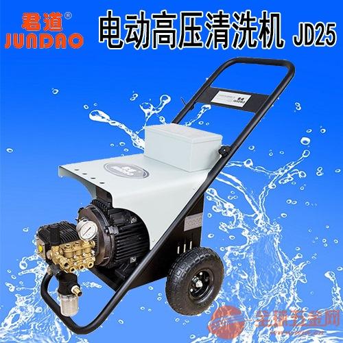 25兆帕小型高压清洗机去树皮