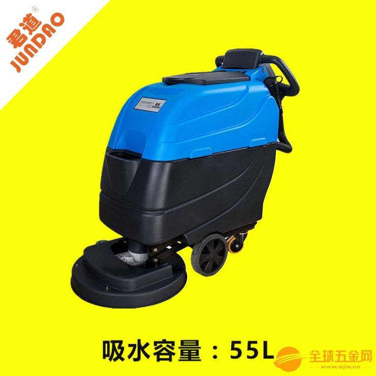 手握式洗地机促销