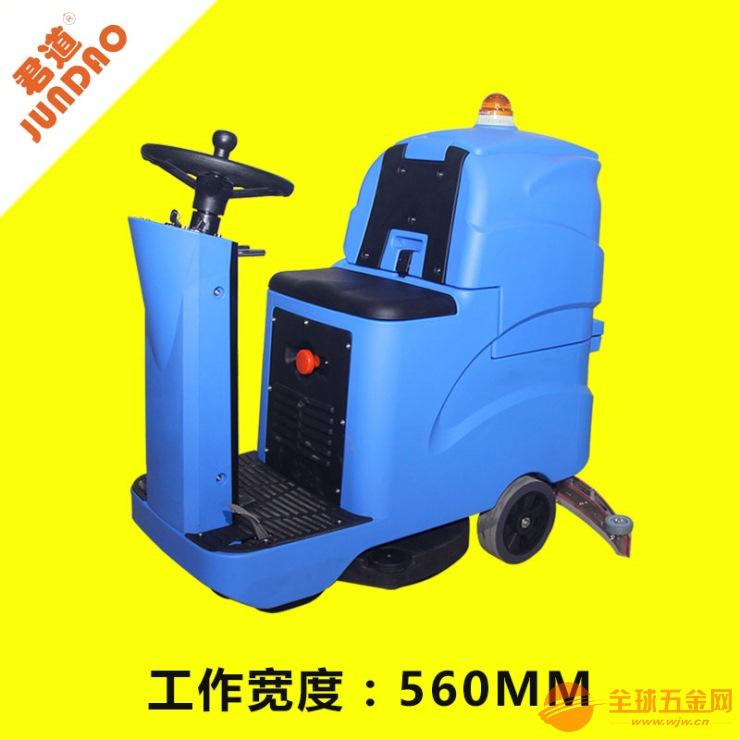 出售多功能洗地机
