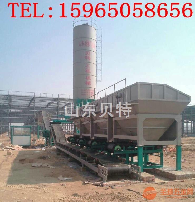 穩定土拌和站穩定土拌和設備穩定土廠拌設備