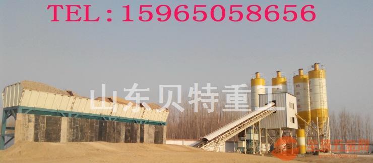 山东贝特HLS90型混凝土搅拌站厂家直销