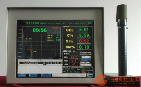 铸造炉前分析仪|炉前分析仪应用|炉前分析仪价格