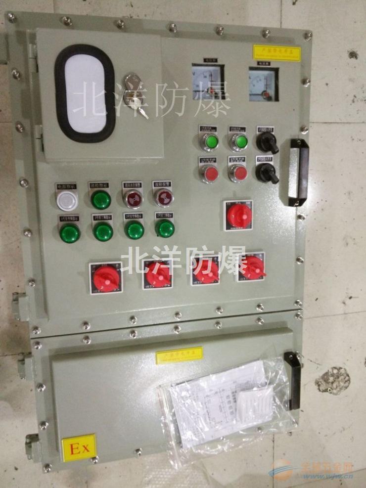 北洋防爆电器是一家以工业电器为主导,集研发、制造、贸易、服务等功能于一体的科技型企业。主要产品有矿用防爆、厂用防爆、船用防爆、移动照明及高低压电器与元件100多个系列,1500多个品种规格的产品。    自公司成立以来,年销售额稳步上升。现已拥有数十家协作企业。公司奉行以市场为中心,以科技为先导,以质量为主线,以信誉为生命的企业宗旨,立足本行业,不断向多元化,规摸化,集团化推进。   防爆电器产品均严格按照GB3836-2000《爆炸性气体环境用电气设备》标准及其他相关标准的要求,获得国家防爆合格证等证