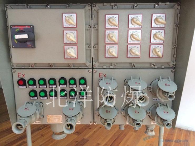 电子电工 低压电器 其它低压电器 >山西防爆配电箱 更多 北洋防爆配电