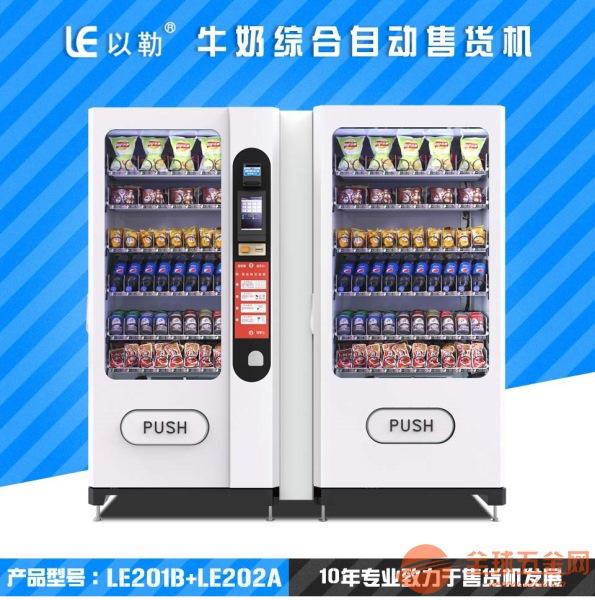 自动投币卖灌装饮料的机器哪里有卖