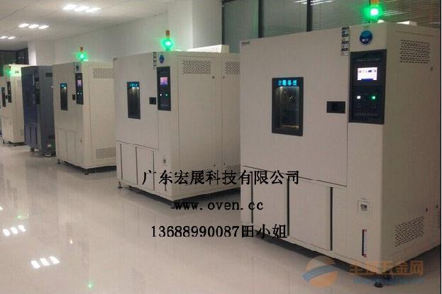 深圳高低温快速循环箱