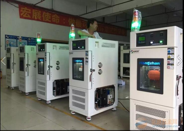 广州可程式恒温恒湿试验机
