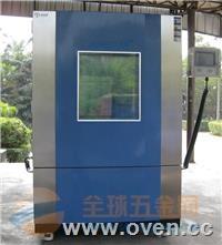 深圳高低温快速温变试验箱