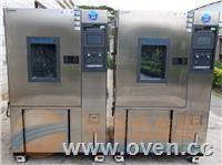 惠州PL-408可程式温湿度试验箱
