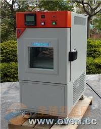 广州高低温测试机