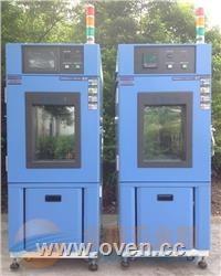 深圳PR-80高低温试验箱价格