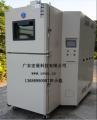 提篮式温度冲击试验箱,高低温冲击试验箱,冷热冲击试验箱