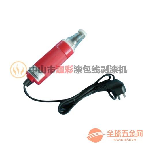 内江ISOL-EX手持式电动漆包线刮漆器多少钱