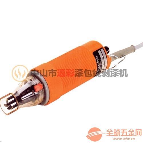 衢州ISOL-EX手持式电动漆包线刮漆器多少钱