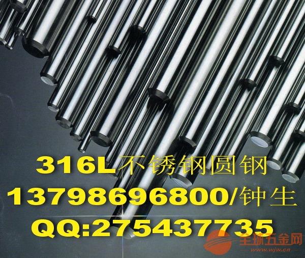 304不锈钢圆钢价格,佛山304不锈钢圆钢现货促销,304不锈钢锻打棒