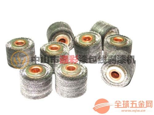 济南去漆钢丝轮多少钱
