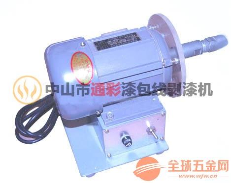 沈阳DNB-6漆包线刮漆机多少钱一台