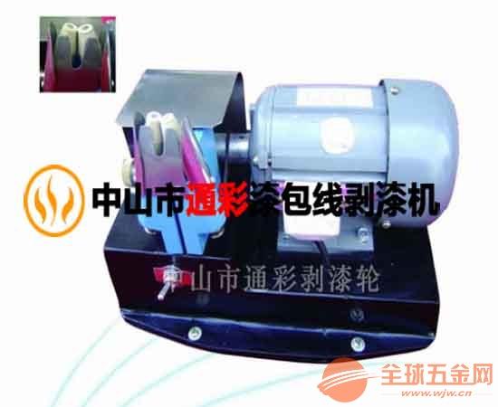 淮安DNB-4漆包线刮漆机生产厂家