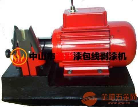 邢台DNB-4漆包线刮漆机生产厂家