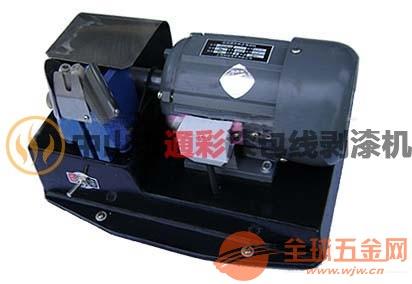 保定DNB-4漆包线刮漆机生产厂家