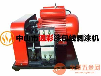 阜阳DNB-1漆包线剥漆机多少钱