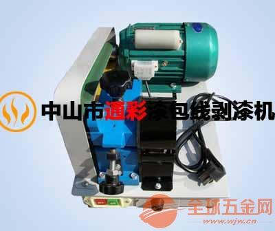 蚌埠DNB-1漆包线剥漆机多少钱