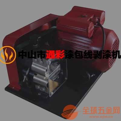 温州DNB-1漆包线剥漆机多少钱