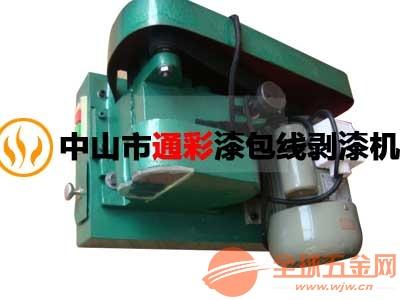 衡阳DNB-1漆包线剥漆机多少钱