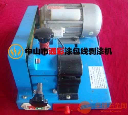 长沙DNB-1漆包线剥漆机多少钱