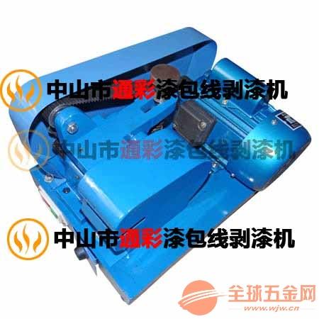 辽阳DNB-1漆包线剥漆机多少钱