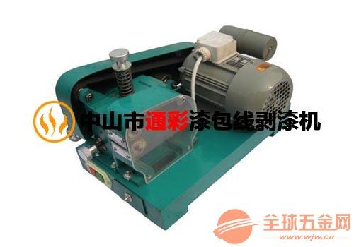 唐山DNB-1漆包线剥漆机多少钱